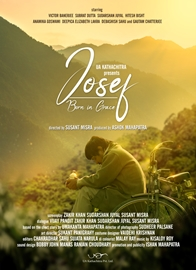 Indian Movies Scotland And Josef Make Way Into 92nd Oscar by Kerala based All Lights Film Services – ALFS