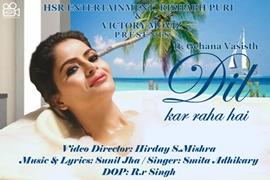 Actress Gehana Vasisth Announced Her Next Music Video Dil Kar Raha Hai