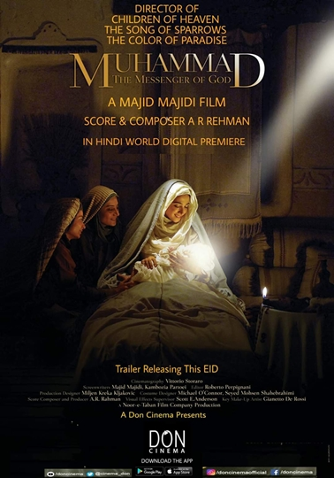 Don Cinema Releases  Oscar Nominee Director Majid Majidi's Film Muhammad The Messenger of God