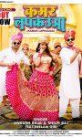 Ankush Raja – Shilpi Raj Ft.  Neelam Giri's Song  KAMAR LAPKAUAA  Released From Worldwide Records  Extremely Expensive Music Video Trending On Youtube