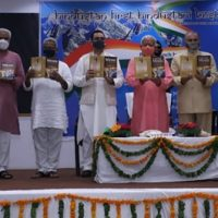 RSS Chief Mohan Bhagwat Launches Muslim  Scholar's Book The Meeting of Minds