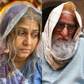 Pakkhi Hegde Follows Amitabh Bachchan's Footsteps Undergoes Huge Transformation For Her Next