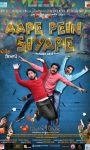 HERE IS THE SONG OF UPCOMING COMEDY MOVIE Aape Pein Siyaape